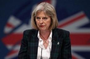 Тереза Мэй официально стала новым премьером Великобритании