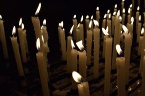 Адвокат Сулик Бородатый скончался в Петербурге