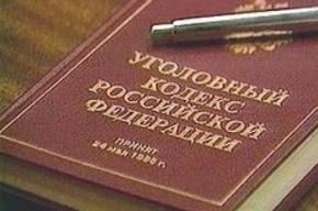 Мужчина в Москве проводил жертву домой после изнасилования