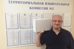 Резник сдал подписи для выдвижения кандидатом в Заксобрание