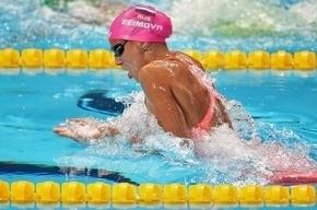 Пловчиха Ефимова не выступит на ОИ-2016 из-за допинговой истории