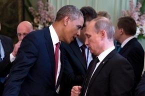 Путин и Обама не договорились по Сирии