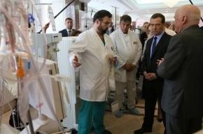Медведев: людям сначала должны предлагать не самые дорогие лекарства