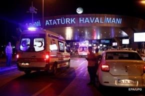 Турция задержала по подозрению в теракте 11 россиян