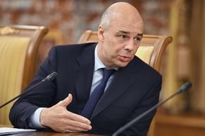 Глава Минфина предложил россиянам самим формировать будущую пенсию