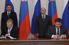 Путин прилетел в Словению