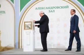 Сбербанк вернул Петербургу отреставрированное здание Городской думы