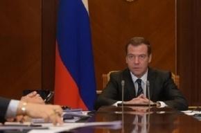 Медведев объяснил, почему Володина выдвинули в Госдуму