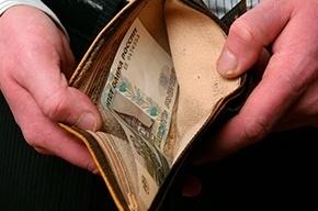 Минэкономразвития: россияне привыкли к снижению доходов