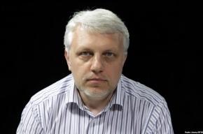 Прощание с журналистом Павлом Шереметом проходит в Минске