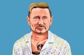 Израильский художник увидел в Путине хипстера