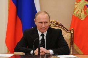 Путин упразднил Крымский федеральный округ ради эффективности