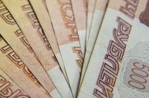 ЦБ России лишил лицензии банки «Терра» и «Кредо Финанс»