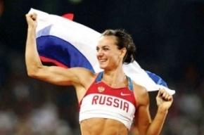 Исинбаева пожелала российской сборной выступить так, чтобы «весь мир содрогнулся»