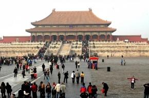 Гаага отказала Китаю в праве на острова в Южно-Китайском море