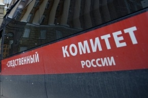 Двум мужчинам и женщине из Петербурга перерезали горло во Пскове