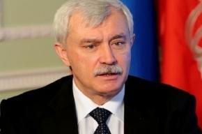 Полтавченко не завидует тем, кто плохо исполняет инвестпрограммы