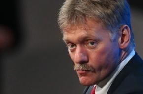 Кремль просит у Украины согласия на назначение нового посла на Украине