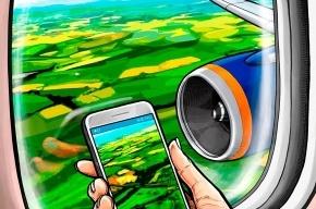 «Аэрофлот» разрешил пассажирам не выключать телефоны