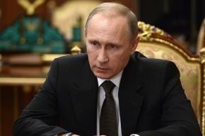 Путин призвал организовать вывоз россиян из аэропортов Турции