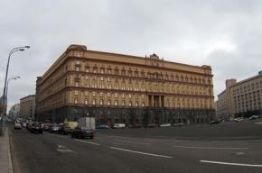 ФСБ нашла шпионский вирус в сетях госорганов и предприятий оборонки