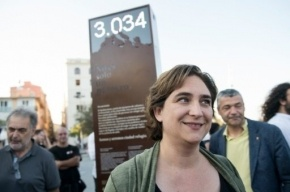 Барселона открыла «счетчик совести»