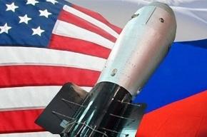 Обама намерен продлить с Россией договор об СНВ
