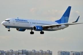 Самолет вынужденно сел в Сочи из-за эпилептического припадка у ребенка