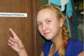 Анастасия Потапова стала победительницей Wimbledon среди юниоров