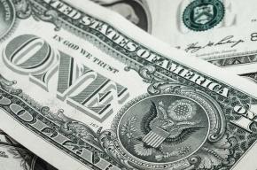 Биржевой курс доллара превысил 67 рублей