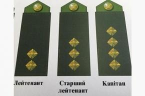 Порошенко изменил звезды на погонах украинских военных