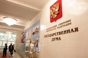 Россияне резко перестали интересоваться выборами в Госдуму