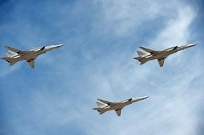 Российские бомбардировщики уничтожили лагерь боевиков в Сирии