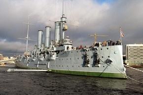 «Аврора» начала движение в Петербург