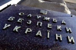 СБУ назвала «полным бредом» информацию о вербовке сотрудника ОБСЕ
