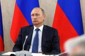 Путин выразил соболезнования в связи с массовым убийством людей в Японии