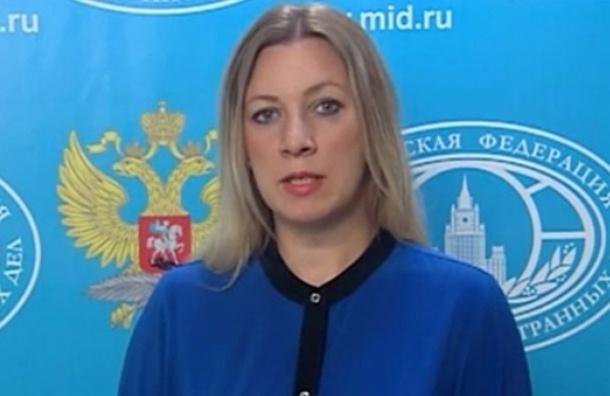 МИД РФ: запрет въезда Газманову в Литву  — «наказание тех людей, которые ждали российского певца»