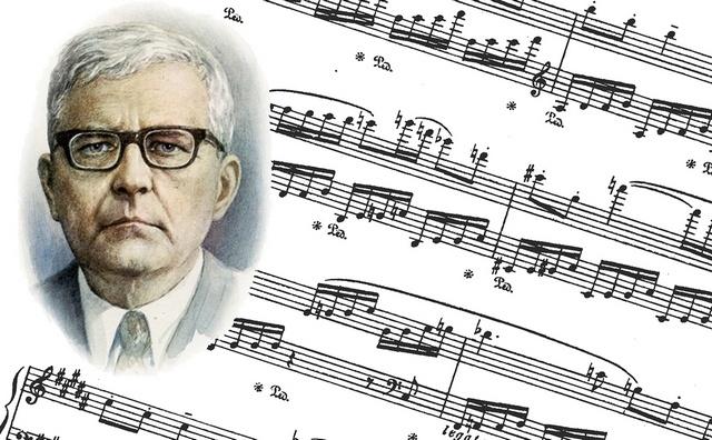 _День русской музыки
