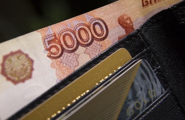 Минтруда «успокаивает» граждан отсутствием новой пенсионной реформы