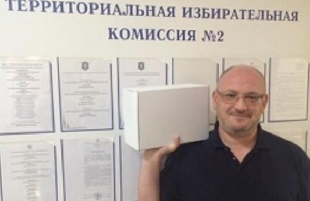 Избирком отказал депутату Резнику в регистрации на выборы в ЗакС