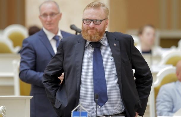 Милонов проклял чиновников-наркоманов