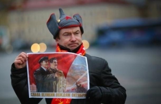 «Коммунисты России» будут участвовать в выборах депутатов Заксобрания