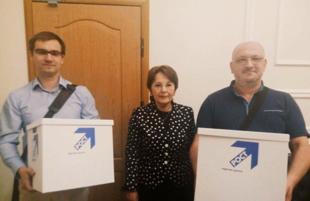 «Партия Роста» начала сдавать подписи для участия в выборах в Петербурге