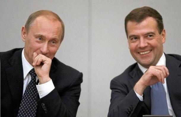 Власти Украины собираются завести уголовное дело на Путина и Медведева