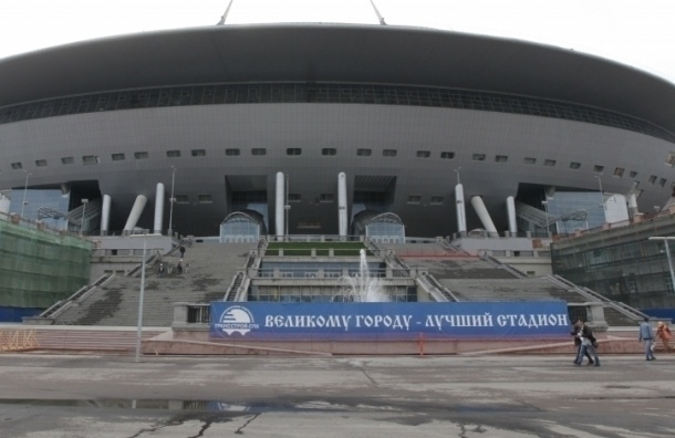 Петербуржцев могут привлечь к достройке «Зенит-Арены»