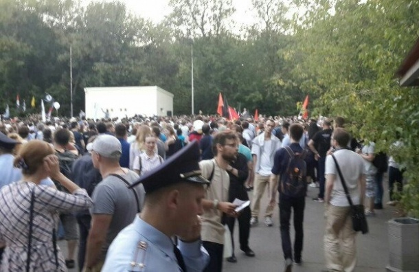 ВМоскве митинговали против «пакета Яровой»