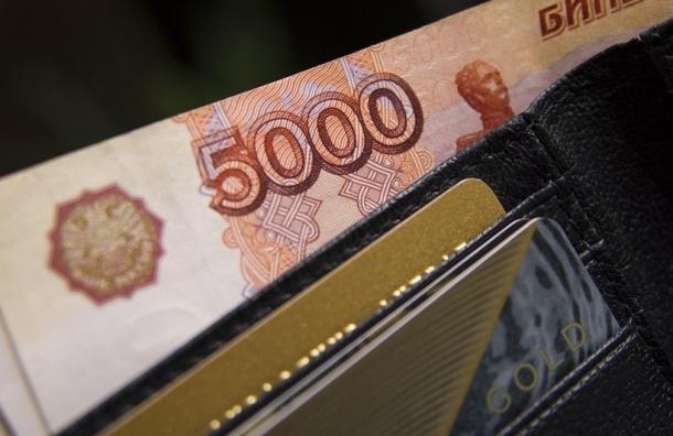 Генпрокуратура РФ назвала самые коррумпированные регионы