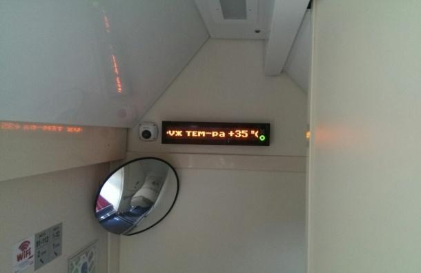 Поезд Адлер – Петербург задерживается на несколько часов из-за расцепки вагонов