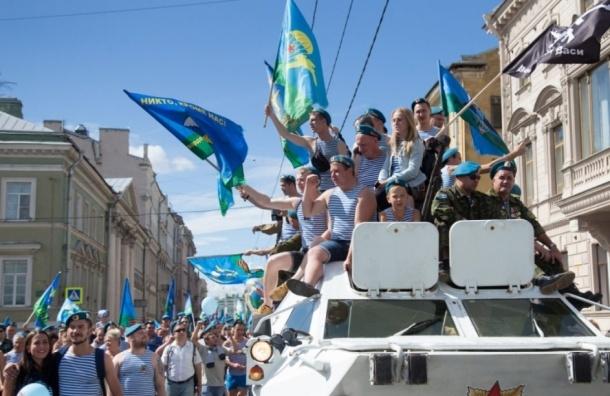Петербург празднует День ВДВ