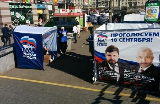 Полиция отпустила кандидата в ЗакС из ИВС после 8 часов задержания